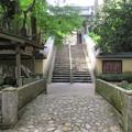 油山寺(袋井市)