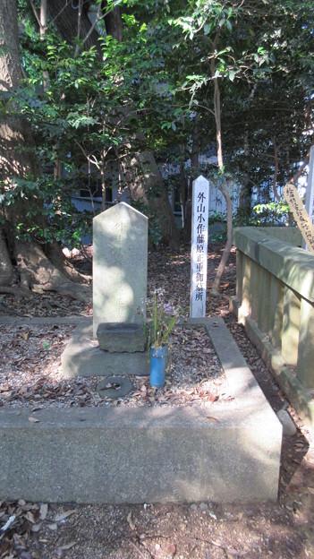 宗源院(浜松市)外山小作藤原正重墓