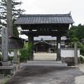 写真: 妙法寺(恵那市)山門(伝 岩村城一ノ門)