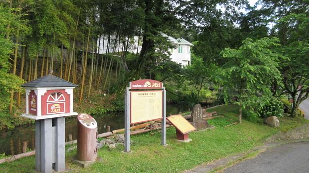 明知城/明知陣屋(恵那市明智町)陣屋跡・水堀跡