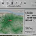 Photos: 岐阜城(稲葉山城。岐阜市)水手道