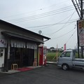 Photos: うめづ(富士宮市)