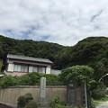 Photos: 佐竹山・佐竹要害?(鎌倉市)