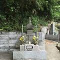 大宝寺(鎌倉市)新羅三郎義光供養塔
