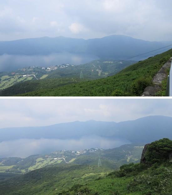 Photos: 箱根元宮・箱根駒ヶ岳(足柄下郡)ロープウェー