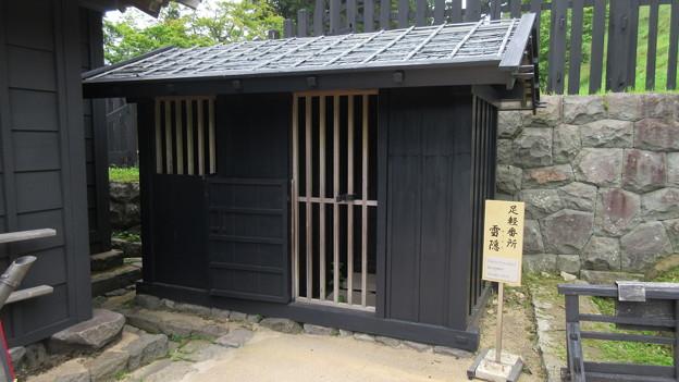 箱根関所(箱根町)