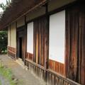 写真: 伊豆の国市 歴史民俗資料館・旧上野家住宅