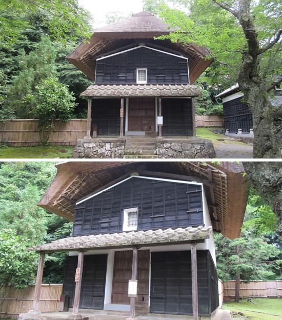 江川邸・韮山代官(伊豆の国市)西蔵