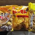 Photos: カレー三昧<(≧ε≦)