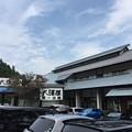 Photos: 大澤屋(渋川市)