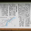 Photos: 潜龍院跡(東吾妻町)