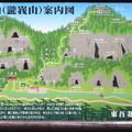 柳沢城(岩鼓の出城)/観音山(滝峩山。東吾妻町)登山口