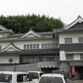 Photos: 岩櫃城温泉 くつろぎの館(東吾妻町)