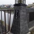 蒲生一里塚(越谷市)最初期 日光道中