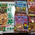 Photos: なんちゃって皿うどん(≧ω・)