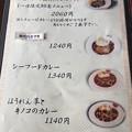Photos: シチューとカレーの店 湖亭(箱根町)