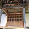 Photos: 小山城/能満寺(吉田町)能満寺郭・虚空蔵堂