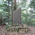 高天神城(掛川市)天正二年戦死者之碑