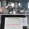 犬吠埼灯台(銚子市)霧笛音響装置