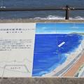 君ヶ浜海岸(銚子市)
