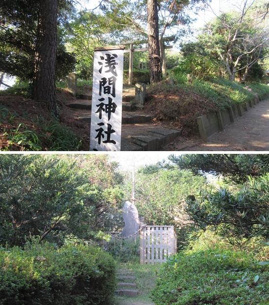 Photos: 東漸寺/網戸城(旭市)熊野神社境内社 浅間神社