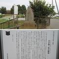 小手指原古戦場(所沢市)古戦場碑