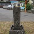 小手指原古戦場(所沢市)供養塔