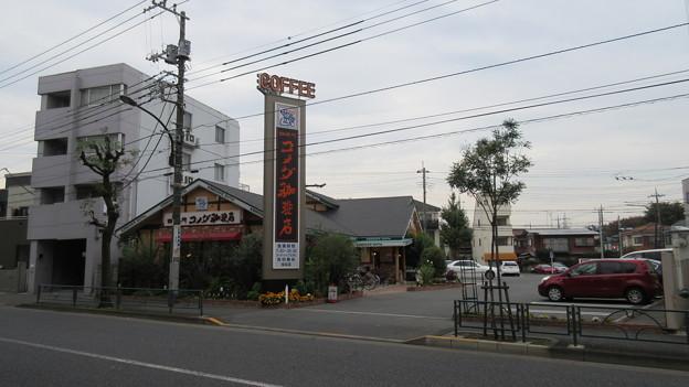コメダ珈琲店 保谷店