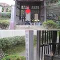 関戸古戦場(多摩市)古戦場標柱
