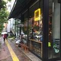 サワムラ 広尾店(港区南麻布)