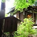 明月院(鎌倉市)北条時頼廟