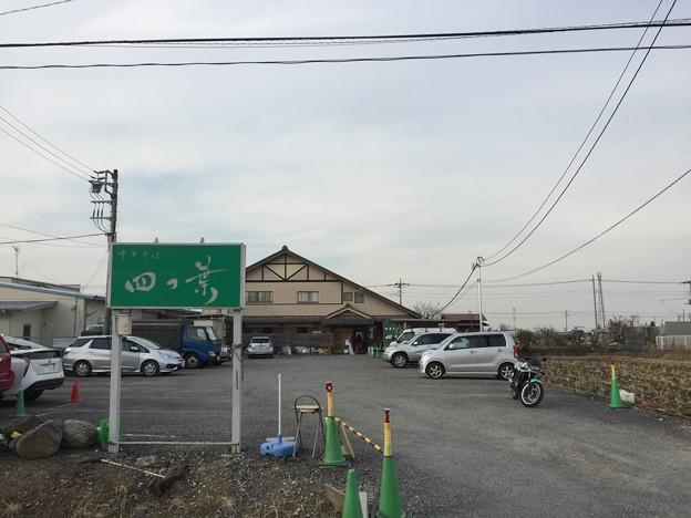 四つ葉(川島町)