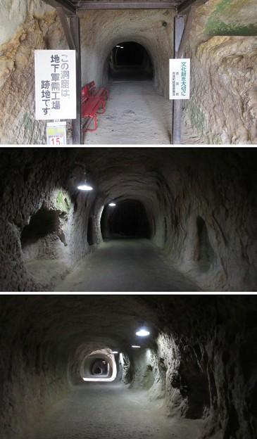 吉見百穴(埼玉県比企郡吉見町)