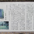 写真: 松山城(埼玉県比企郡吉見町)