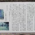 Photos: 松山城(埼玉県比企郡吉見町)