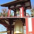 佐野厄除け大師(栃木県佐野市)金銅大梵鐘