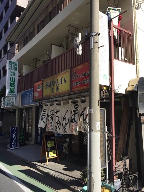 長崎チャンポン 友楽(練馬区関町北)