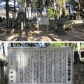 恵林寺(甲州市小屋敷)大小切騒動殉難碑