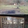 法華寺/上社神宮寺跡(諏訪市)普賢堂跡