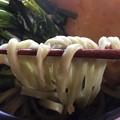 Photos: うらじろ麺(゜▽、゜)