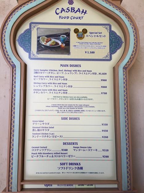 カスバ・フードコート(東京ディズニーシー、アラビアンコースト)