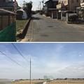 Photos: 騎西城(加須市)大手門