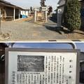 騎西城(加須市)前玉神社、元ノ久伊豆