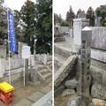 常盤共有墓地(水戸市)藤田幽谷・藤田東湖墓