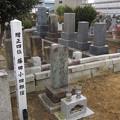 常盤共有墓地(水戸市)藤田小四郎墓