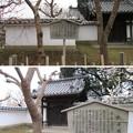 弘道館(旧弘道館。水戸市)孔子廟