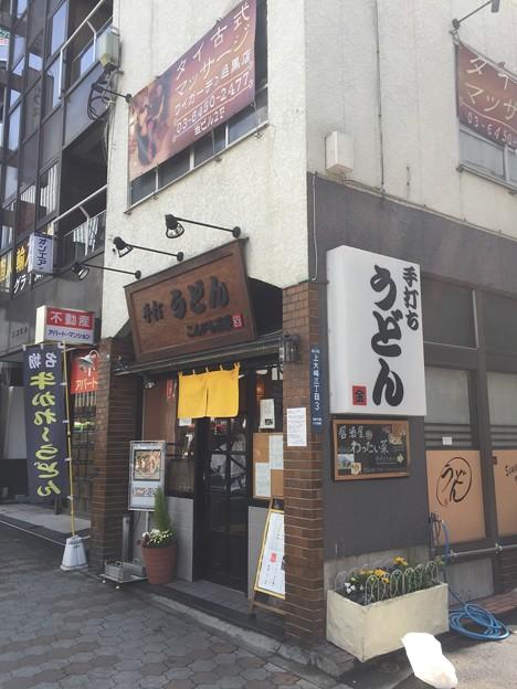 こんぴら茶屋(上大崎)
