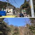 大仏通り・大仏トンネル(鎌倉市)