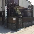畠山重忠邸址(鎌倉市)
