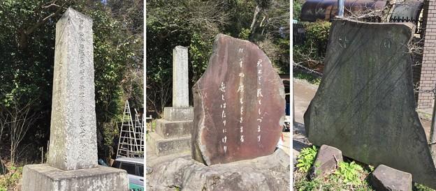 法華堂跡・源頼朝墓(鎌倉市)